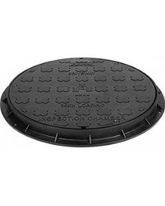 Drainage 470mm Plastic Cover & Frame